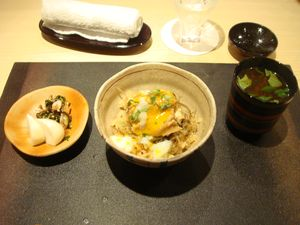rice topped with wild sea eel